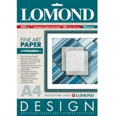 Бумага для дизайнерских работ Гребенка, 200г/м2, 10 л, глянцевая