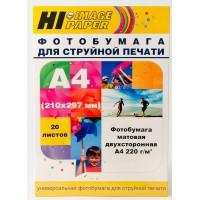 Фотобумага Hi-image paper A4(210x297) 220 г/м2, 20 листов, матовая двухсторонняя